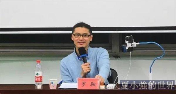 「網紅」教授羅翔:真正的知識一定要走出書齋