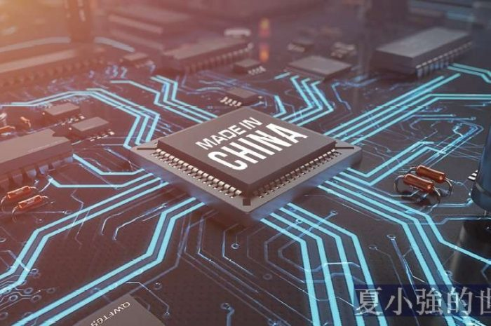千億芯片項目已變菜地,怎麼彎道超車?