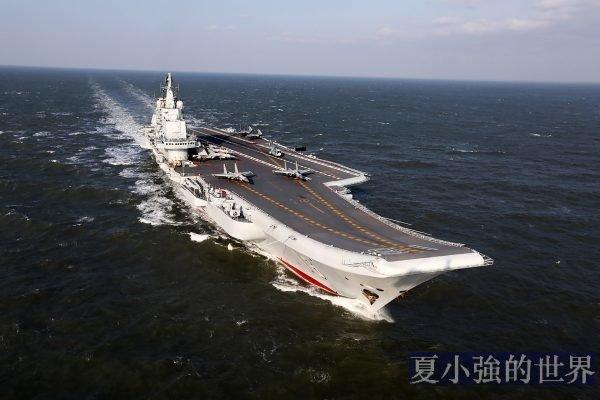 中共仿造前蘇聯航母到底什麼水平