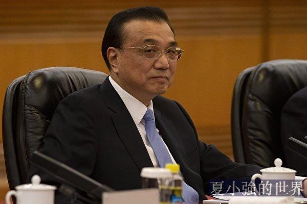 李克強講話中關於台灣的微妙變化