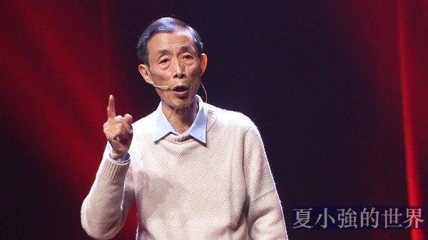 中共「叫獸」陳平泄露黨國對外統戰祕密