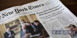 紐約時報 媒體可以有立場 但不能顛倒黑白