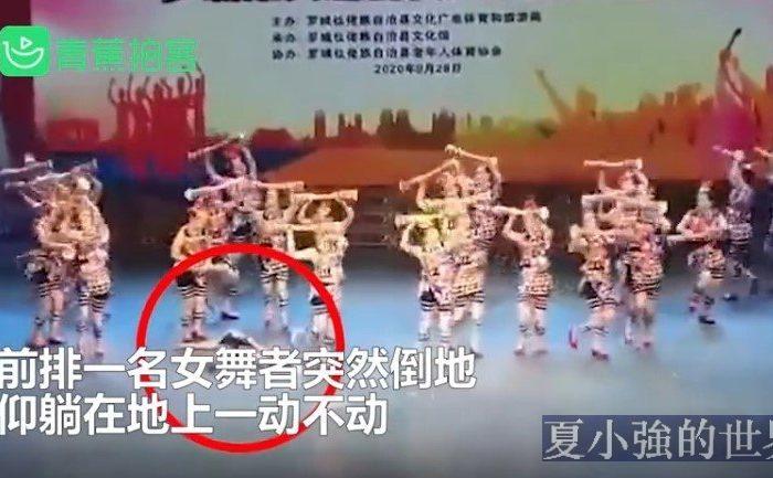 老人廣場舞大賽表演時倒地去世 其他人繞開繼續跳(視頻)