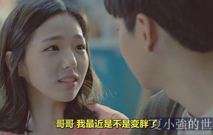 韓國搞笑廣告:面對女友的靈魂拷問,上司的無理取鬧(視頻)