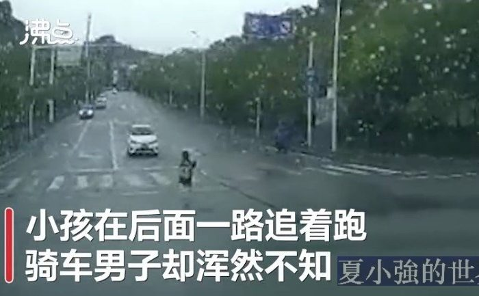 孩子不慎跌落電瓶車 後車司機狂按喇叭護送,然后……(視頻)