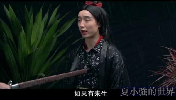 兩分鐘演完「演員請就位」,郭敬明老師,看我可