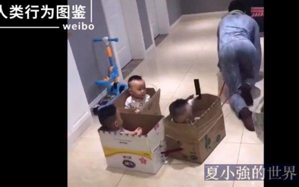 爸爸帶娃圖鑒(圖)