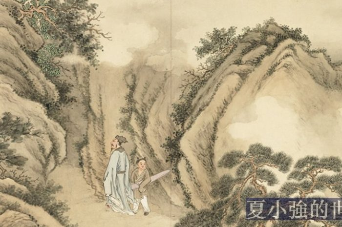 【小穹專欄】茅安道:真道士高深莫測,假徒弟自毀前程