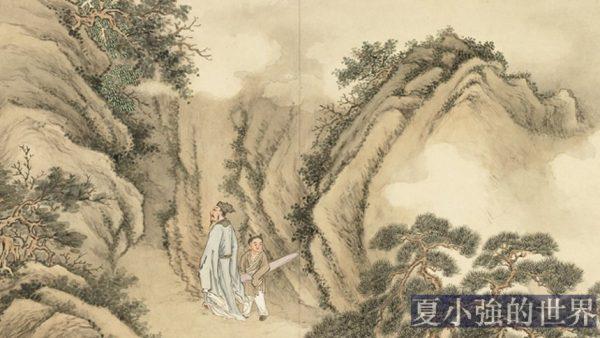 【小穹專欄】茅安道:真道士高深莫測,假徒弟自