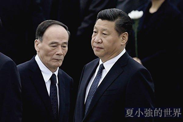 王岐山會被被打倒重演林彪事件嗎?