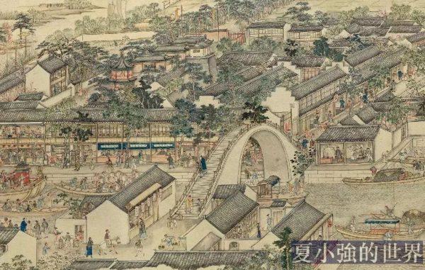 清代蘇州城市文化繁榮的寫照——《姑蘇繁華圖》