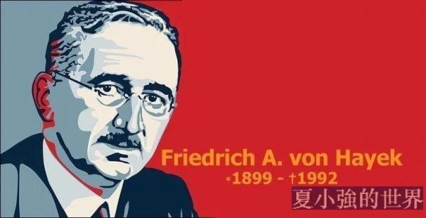 哈耶克:我為什麼堅決反對設立諾貝爾經濟學獎