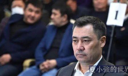 不到10天,囚犯成了總理,這位吉爾吉斯新貴,之前都算不上人物