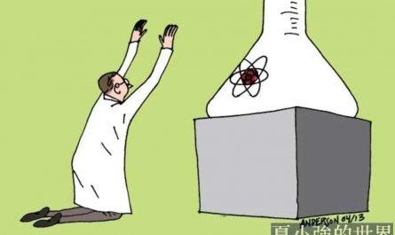 科學主義:從理性自負走向偶像崇拜
