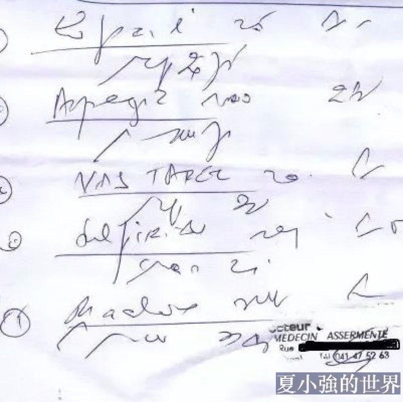 醫生為什麼寫字亂?