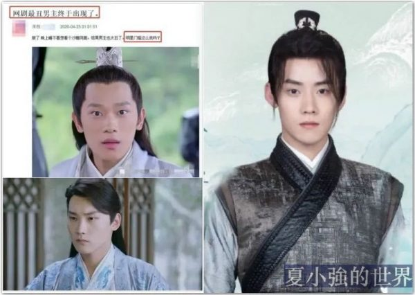 為什麼年輕演員變醜了