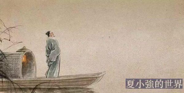 李白的船兒陸游的驢:閒話唐人與宋人的戶外活動與精神氣質