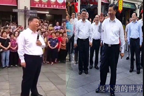 習近平視察深圳 一路部署「群眾演員」