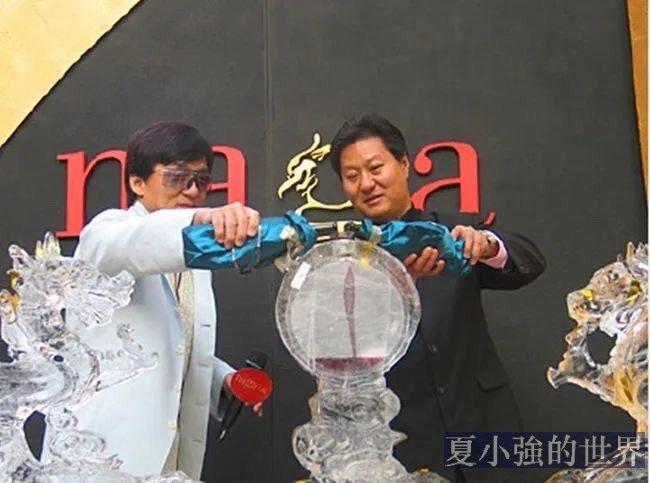 成龍涉偷漏稅?住14年北京豪宅慘遭拍賣,房祖名在這吸毒被抓