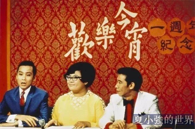 港劇興衰史:香港有個五台山