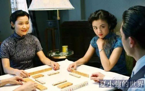 中國麻將斷代史:讀書不如打牌