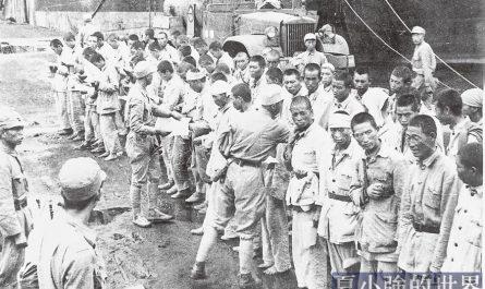 金門戰役 回大陸的共軍戰俘命運