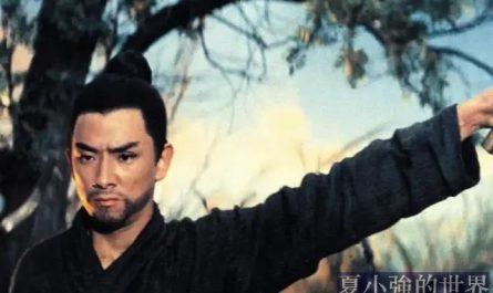 50年前的華語頂流,被這個烏龍擺上了熱搜