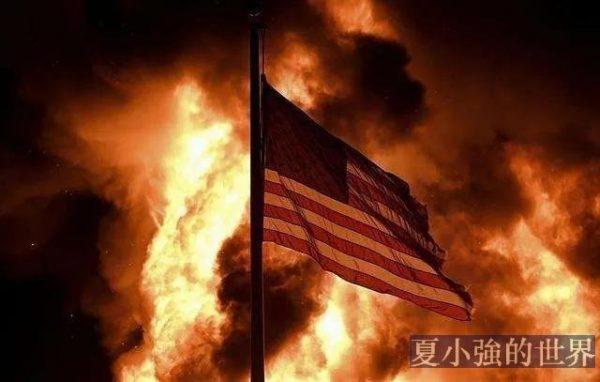 失控:美國的問題,世界的難題
