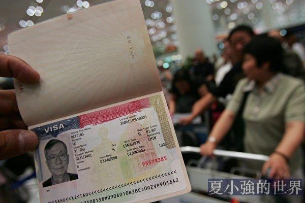 美國有先例——共產黨員的非移民簽證也可能被拒