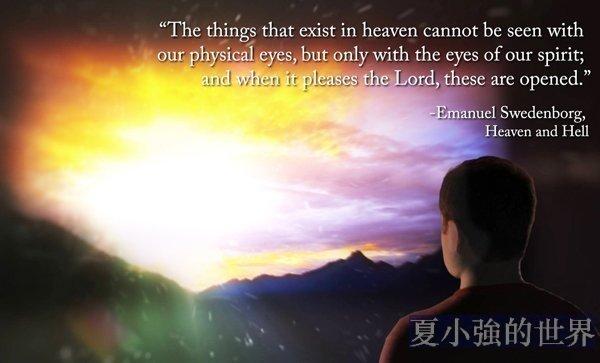 大科學家往返天堂地獄完成神旨意(3)