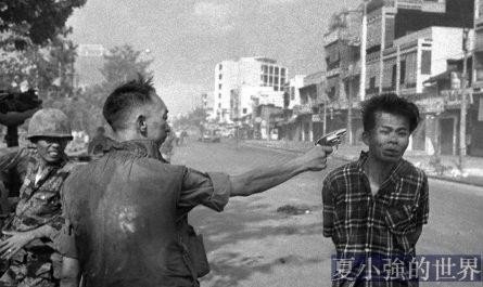 西贡处决 :左派媒体如何渲染「氛围」?