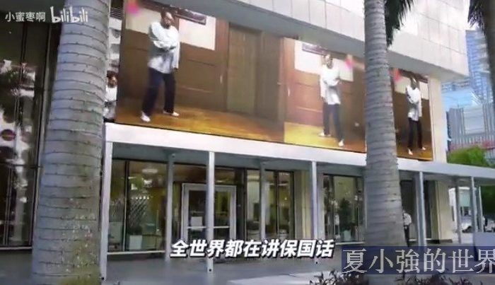 馬保國Rap:全世界不講武德(視頻)