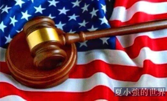 從華人在美國的「 遭遇」,看國人對「 法治」的誤解