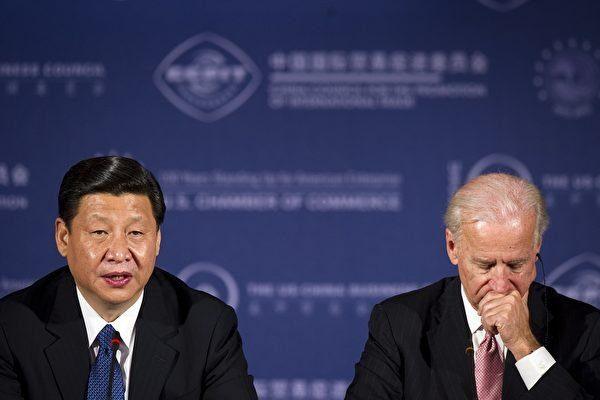 中共正加速推動美國承認中華民國