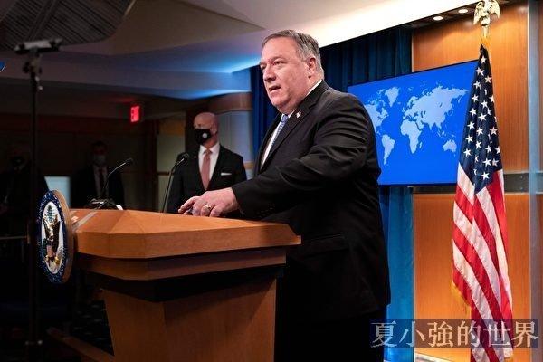 蓬佩奧:台灣非中國一部分 台外交部回應