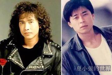 齊秦與王傑在1993年底的《今夜滿天星》中互唱對方歌曲(視頻)
