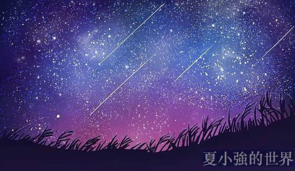 【明子專欄】 星孩赫弭斯