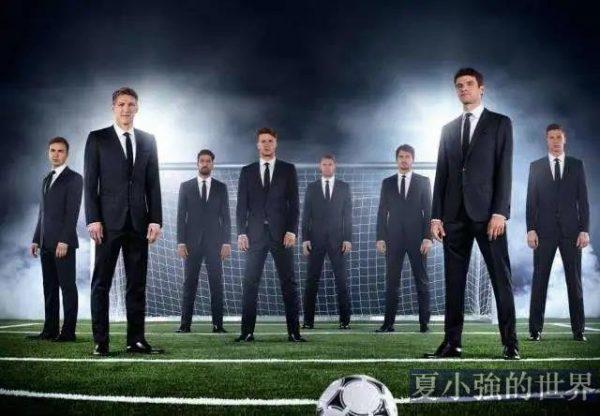 德國足球的「歧視鏈」,中國為什麼不適合玩足球
