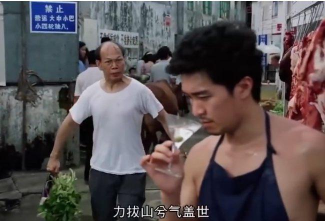 星爺日語吹替小合集(視頻)