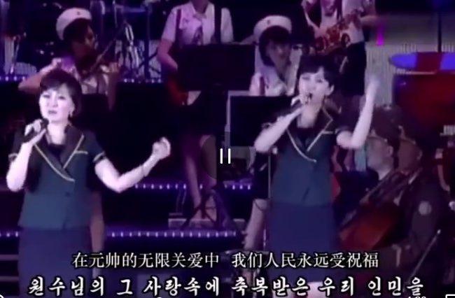 朝鮮愛國歌曲《全世界都羨慕我們》(視頻)