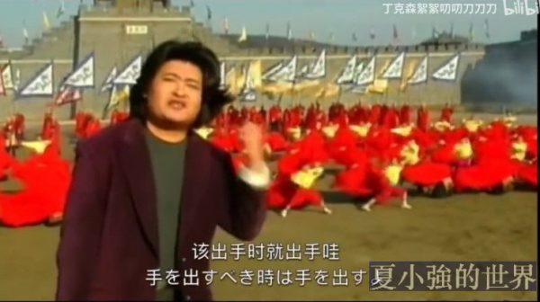 《好漢歌》日文版,太魔性了!(視頻)
