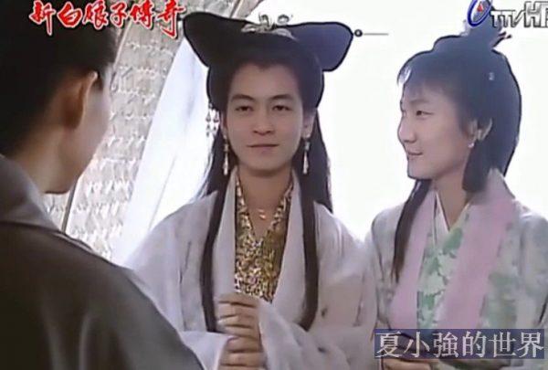 周杰倫 林俊傑 陳冠希版的《新白娘子傳奇》(視頻)