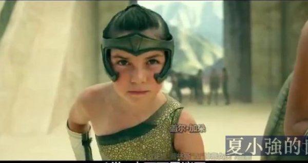 英國小演員Lilly Aspell10歲,在《神奇女俠1984》中扮演童年戴安娜(視頻)