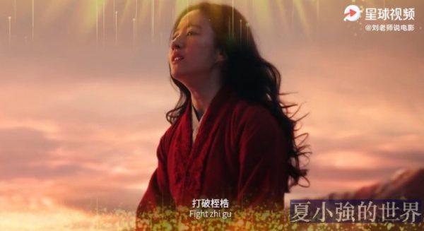 2020國產爛片爆笑盤點!暨第四屆中國電影金菊花頒獎典禮!(視頻)