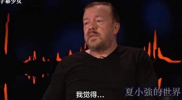 他吐槽了Cancel Culture對言論自由和藝術作品的巨大影響(視頻)