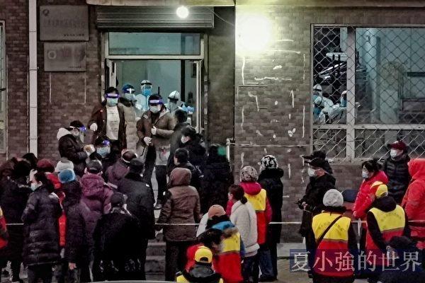 遼寧17個疫情中風險區 最小患者不足2歲