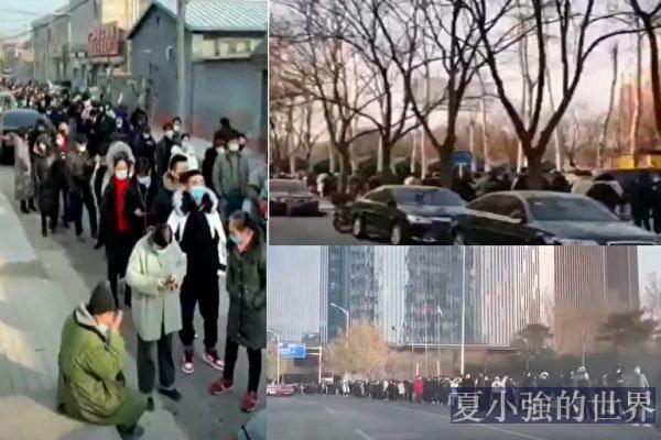 北京順義進入戰時狀態 大連十社區疫情升級