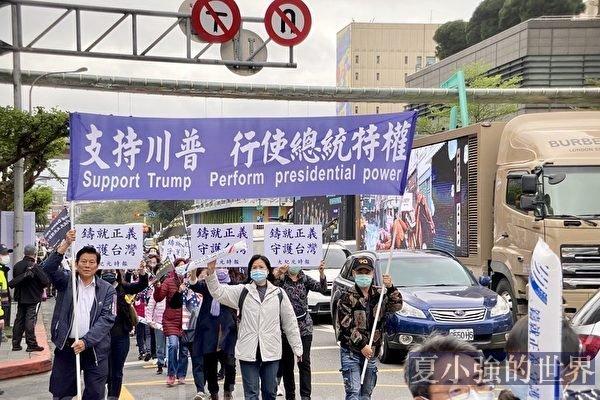 組圖:台北「挺川滅共」集會遊行 標語集錦