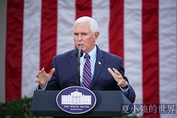 分析:副總統是否有挑戰選舉人票的權力