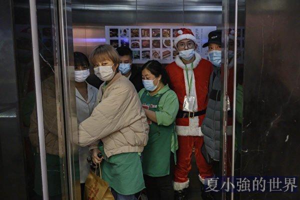 北京疫情擴散 公布防控20條 離京須審批